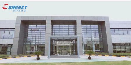 康贝斯供应链管理(苏州)有限公司